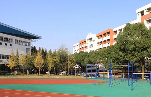 三原县慧桥职业技术学校