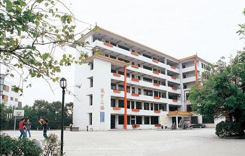 韩城市技工学校