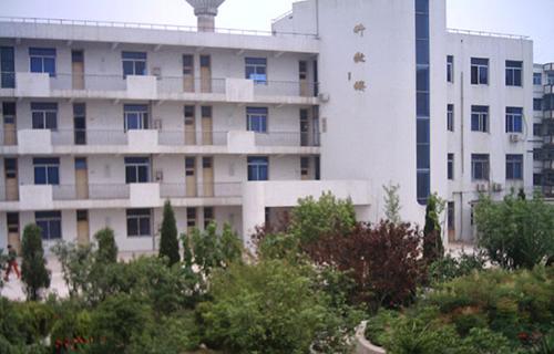 阜阳市第一高级职业中学