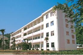 台州国际文武学校