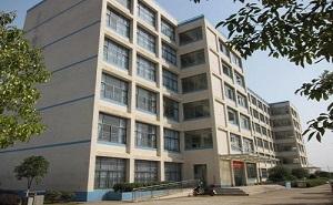 长沙高级技工学校五年制大专