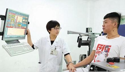 康复治疗技术专业_乐山卫生学校康复治疗专业招生
