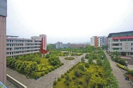 长宁县职业高级中学2019年永利皇宫开户网址报名条件