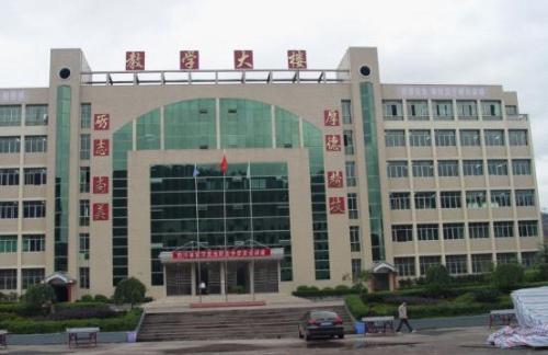 宣汉县昆池职业中学2019年永利皇宫开户网址招生简章