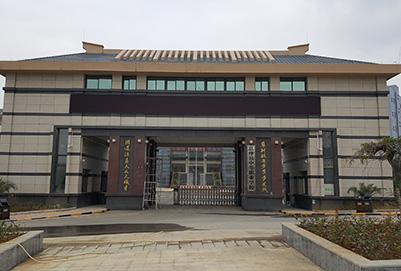 息烽县职业技术学校2019年永利皇宫开户网址招生简章