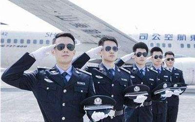 民航空中安全保卫专业