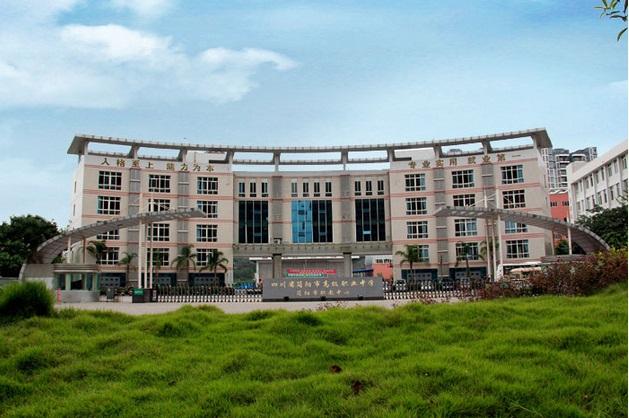 资阳有哪些职业技术学校简阳职校有哪些居怡别墅绿石楼镇图片