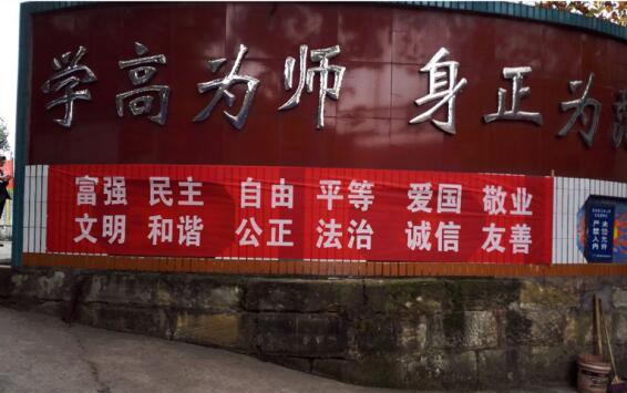 自贡三星职业技术学校