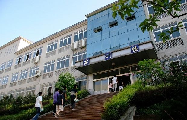 重庆财经职业学院