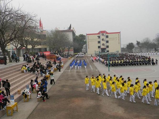 重庆万州商贸中等专业学校