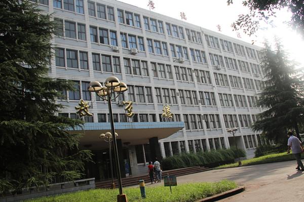 重庆知行卫生学校
