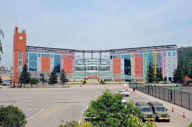 贵州交通技师学院