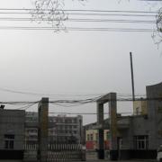 长治第八中学(职业高中部)