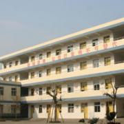 彭州职业中学