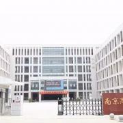 南京商业技工学校