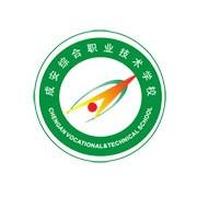 成安职业技术学校