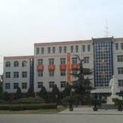 邢台英才医学中等专业学校