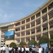 瓮安中等职业技术学校
