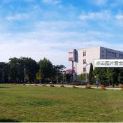 乐亭综合职业技术学校