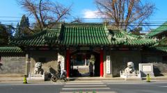北京协和医学院「本科」