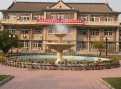天津医学高等专科学校「大专」