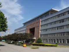河北中医学院「本科」