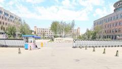长春中医药大学「本科」