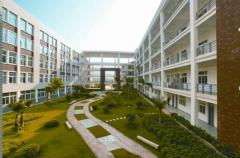 福建卫生职业技术学院「大专」