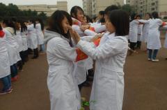 石家庄现代医学中等专业学校「中专」