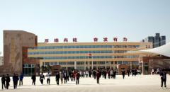 铜川职业技术学院「大专」