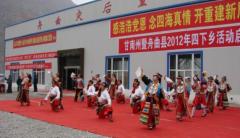 甘南藏族自治州卫生学校「中专」