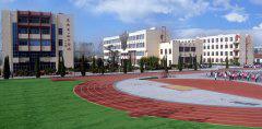 青岛第二卫生学校「中专」