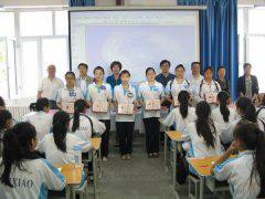 新疆石河子卫生学校「中专」