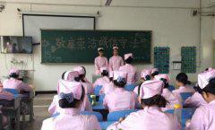 宁夏卫生学校「中专」