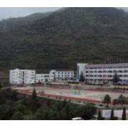 赫章县综合职业技术高级中学