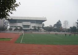 重庆市梁平职业技术学校