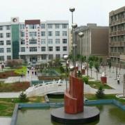 石家庄艺术职业学校