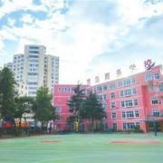 青岛商务学校