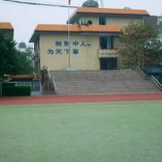 射洪洋溪中学