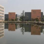 山东轻工工程学校