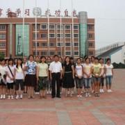 山东潍坊卫生学校