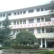 四川省仁寿县第五高级职业中学