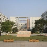 菏泽信息工程学校