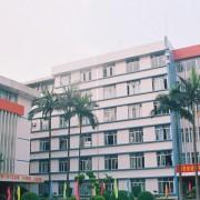 广东轻工职业技术学校