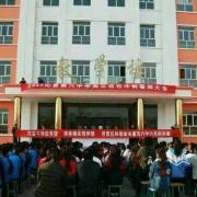 沁县中等职业学校