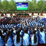 忻州第一职业中学