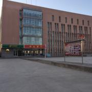 石家庄方正信息技术中等专业学校