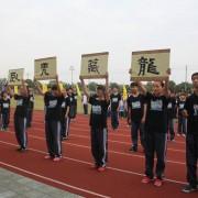 壶关县成才职业技术学校