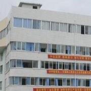 济南纺织工业学校