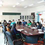 贵州地质学校